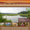 Website, American Indian Responses to Environmental Challenges